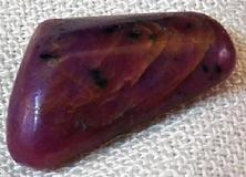 Photo of tumbled ruby from India, #8
